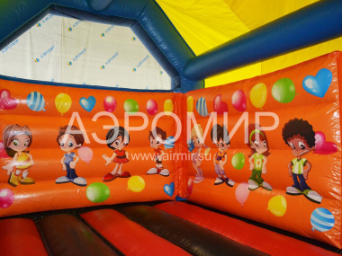 Roofed Trampoline Balls