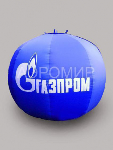 1.5 m advertising ball