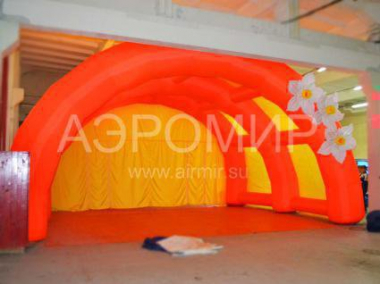 "Scene ""Arched-1"" yellow-orange"
