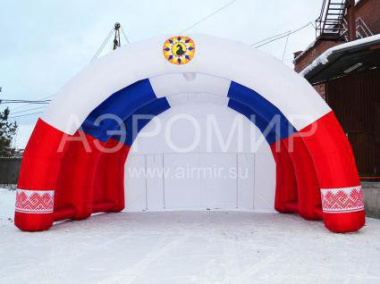 "Scene ""Arched"" 8 x 5 x 4 m with logo"