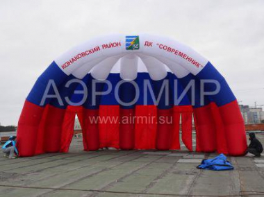 "Inflatable Scene ""Shell"" -2 ""10 * 5 * 5 m tricolor branded"