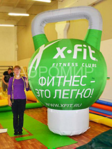 Inflatable weight