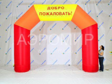 Advertising Arch 3 x 3 m Welcome