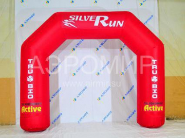 Advertising Arch 3 x 3 m red