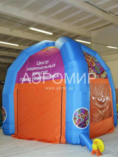 Inflatable tent four support