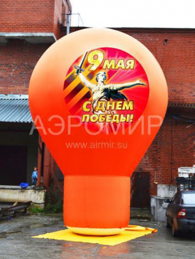 "Inflatable ball ""Festive-2"" to the Victory Day"
