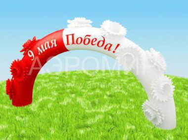 "Inflatable arch ""Holiday-2"" white-red"