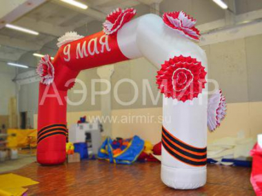 "Inflatable arch ""Holiday-2"" with carnations"