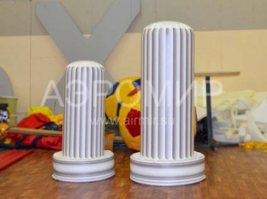 Inflatable columns