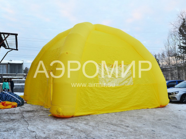 Yellow Inflatable Tent