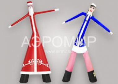 Aeromen dancing Santa Claus and Snow Maiden