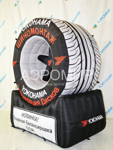 Wheel with advertising on the support for Tire