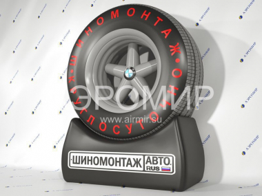 Promotional wheel for tire mounting