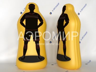 Inflatable wall for football