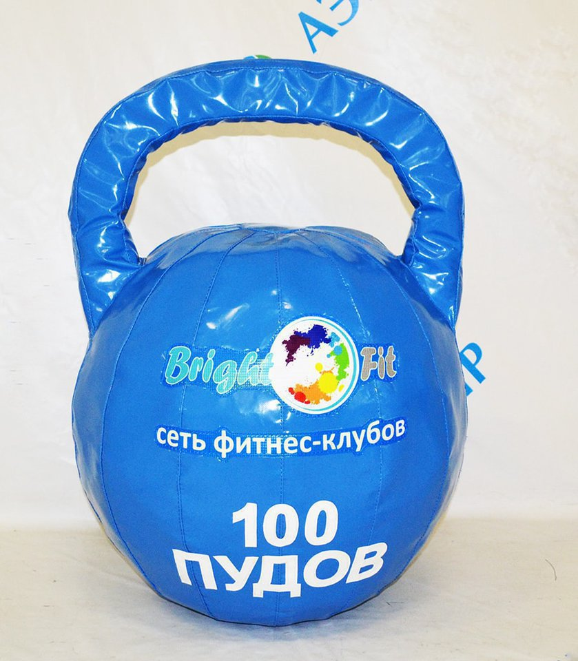 "Girya attraction for the network of fitness clubs ""Bright Fit (Bright Fit)"" in Yekaterinburg"