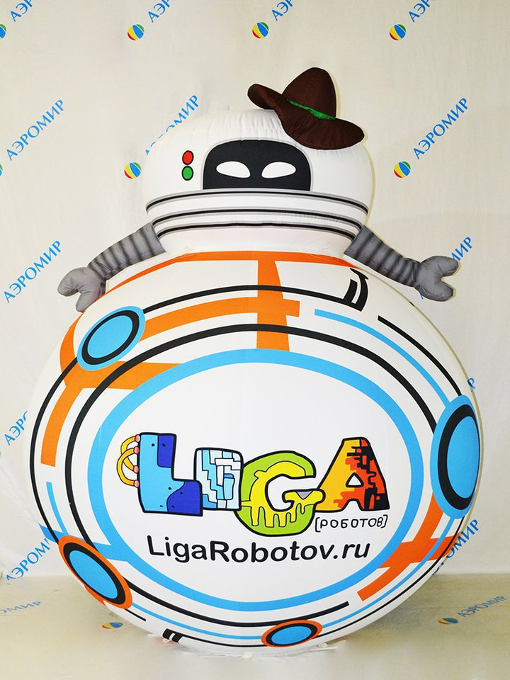 Big inflatable robot for the League of Robots, Novosibirsk