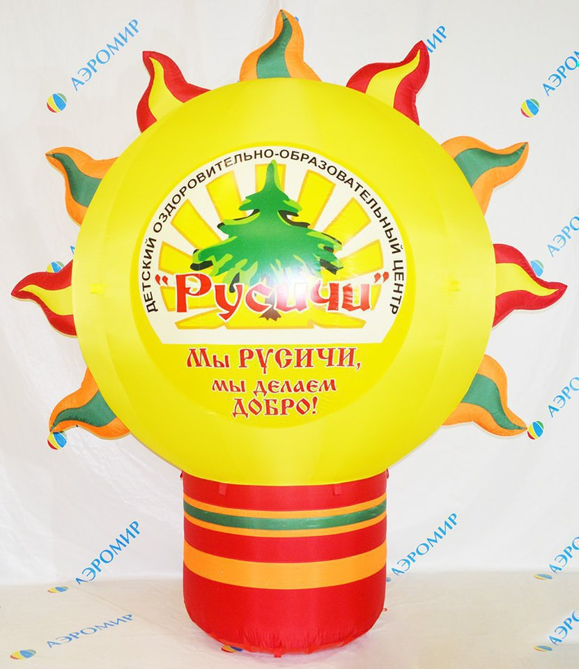 "Big ball for children's health and educational center ""Rusichi"""