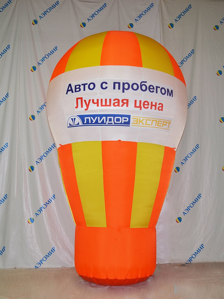 Inflatable advertising ball 3 m Luidor
