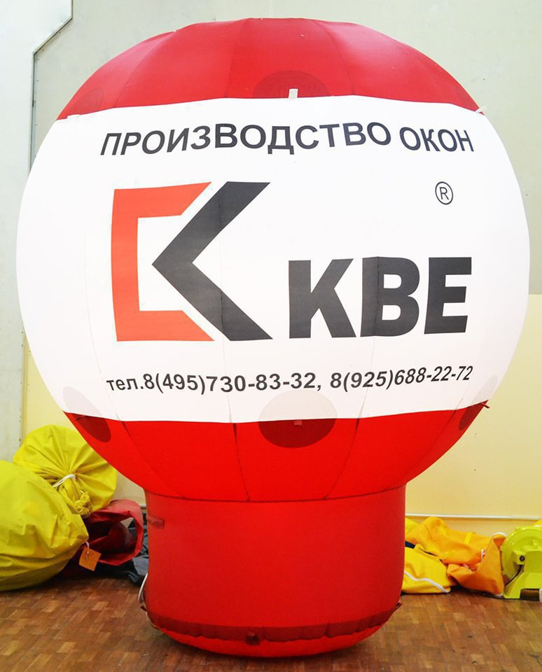 Large advertising ball for the largest manufacturer of plastic (pvc) windows - KBE