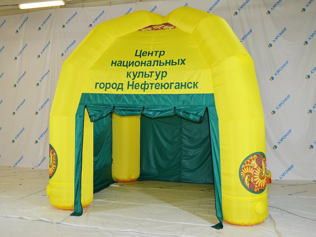 Four-support inflatable tent for the Center for National Cultures of Nefteyugansk.