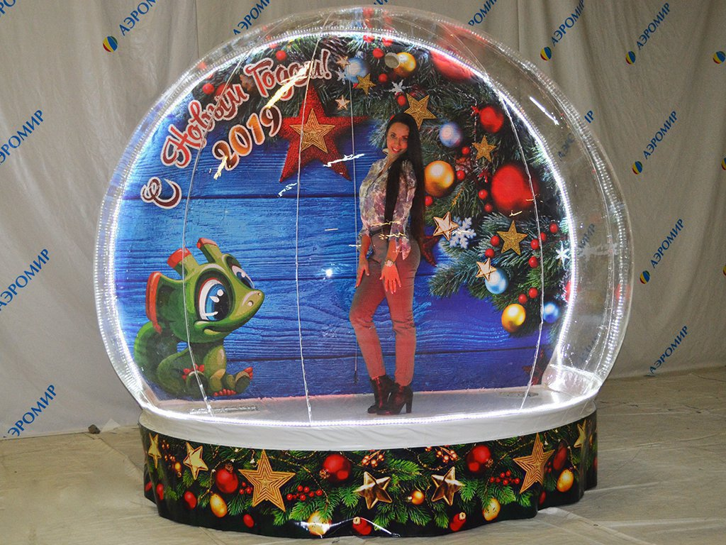 Miracle New Year's Ball for Krasnodar