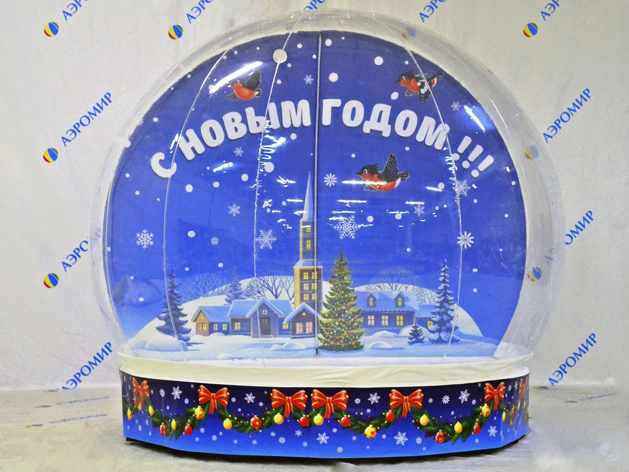 Miracle Ball Snow Globe Snow Globe