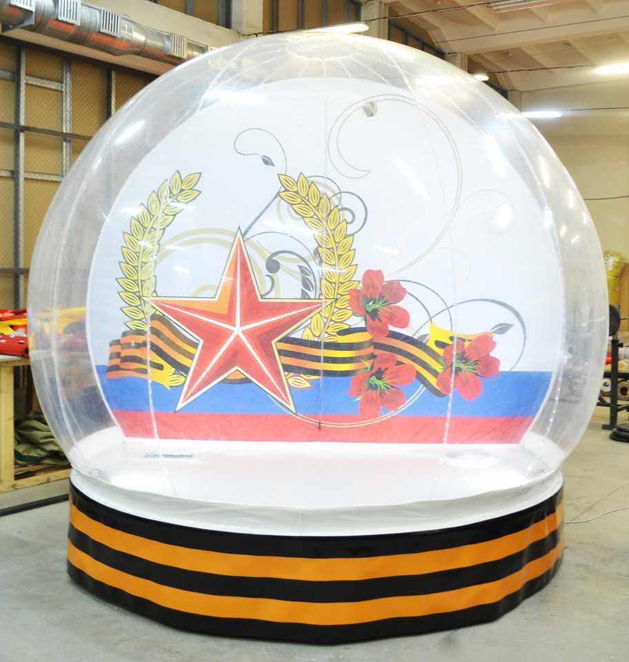 Miracle Ball for Victory Day for the city of Makhachkala.
