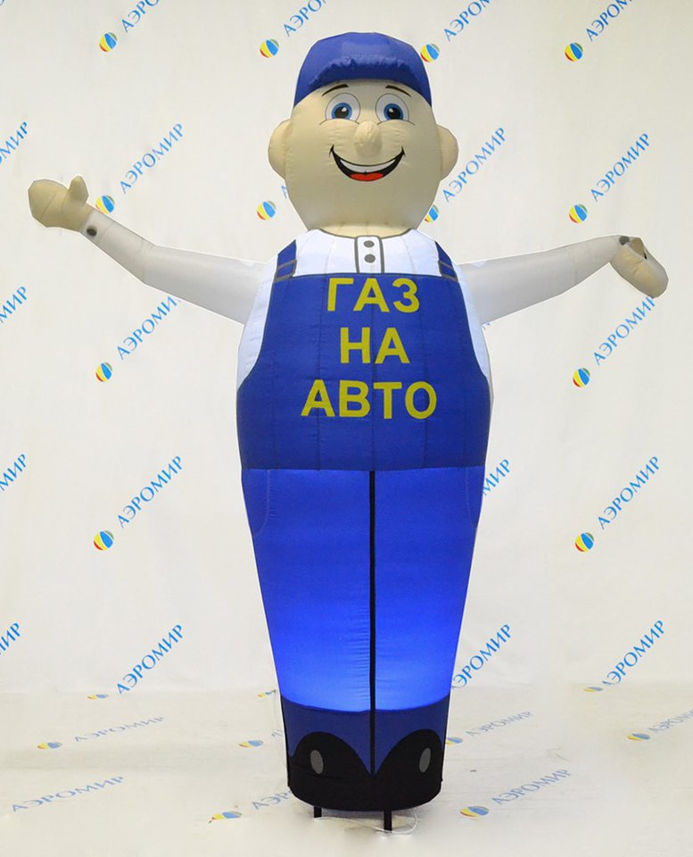 "The figure with a waving arm ""Gas for cars"" for a gas station."