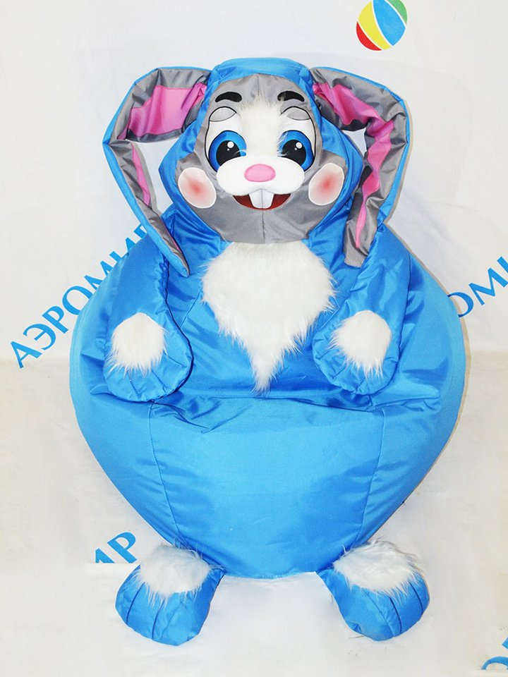 "Cozy baby bean bag ""Rabbit"""