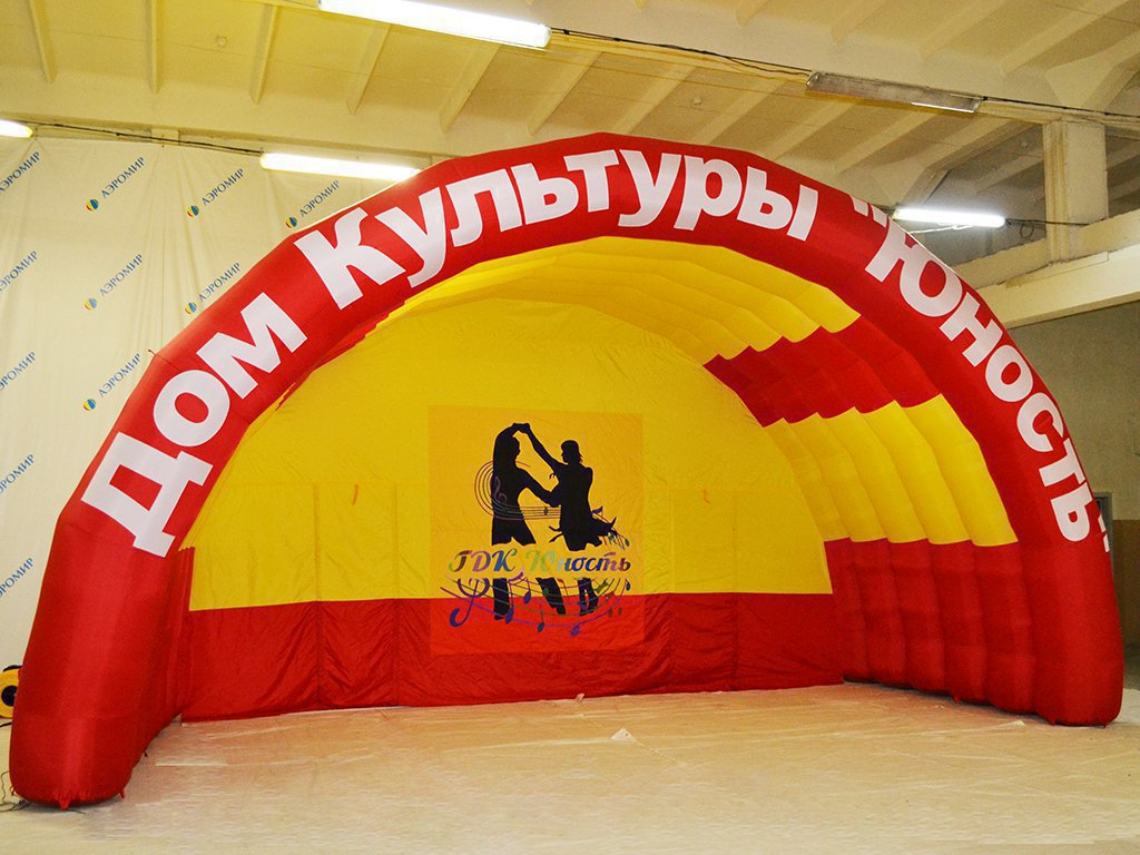 Functional inflatable stage for the House of Culture