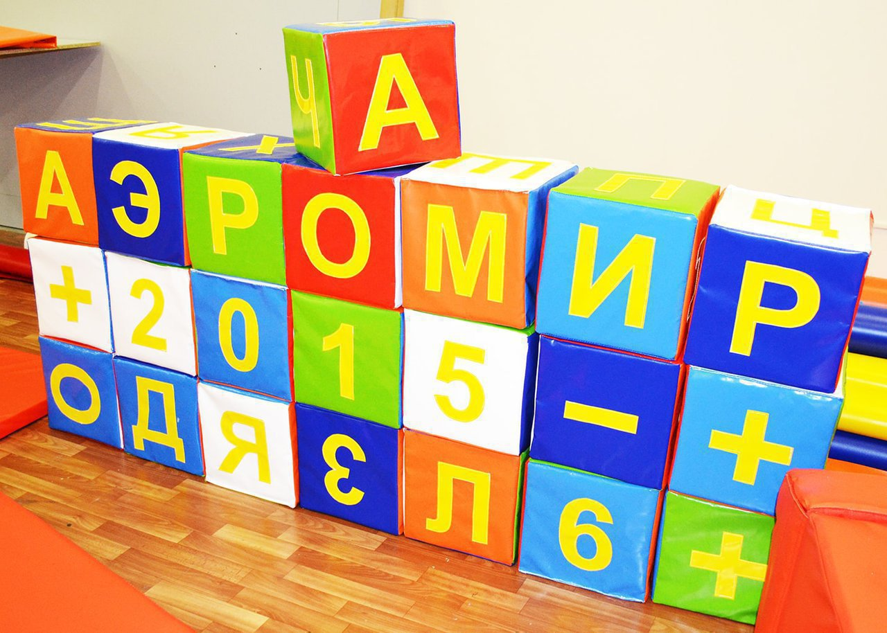 Large set of cubes Letters and Numbers