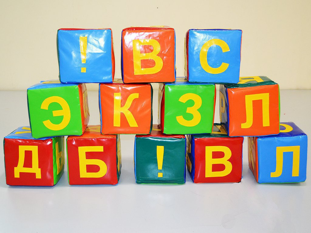 A set of soft cubes Words and Letters