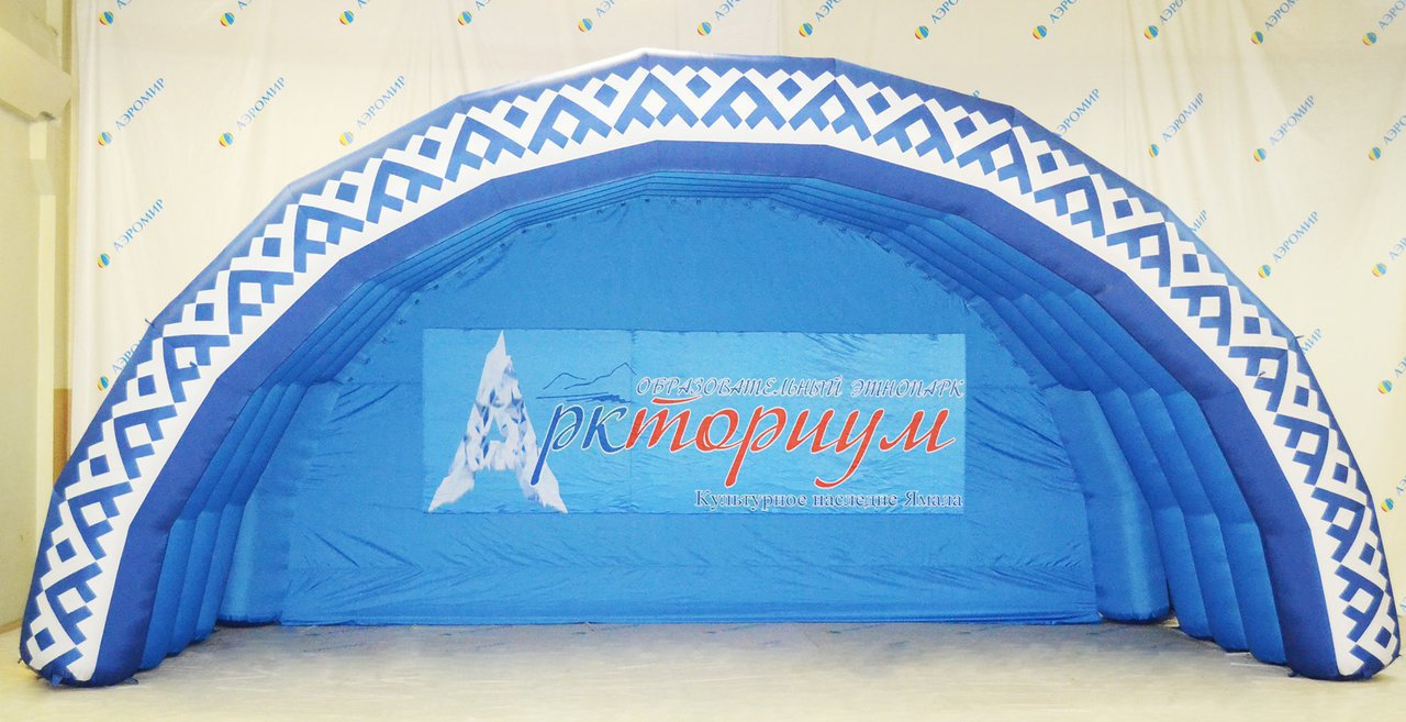 "Inflating the scene ""Arktorium"" for the educational ethnopark, Yamal Cultural Heritage."