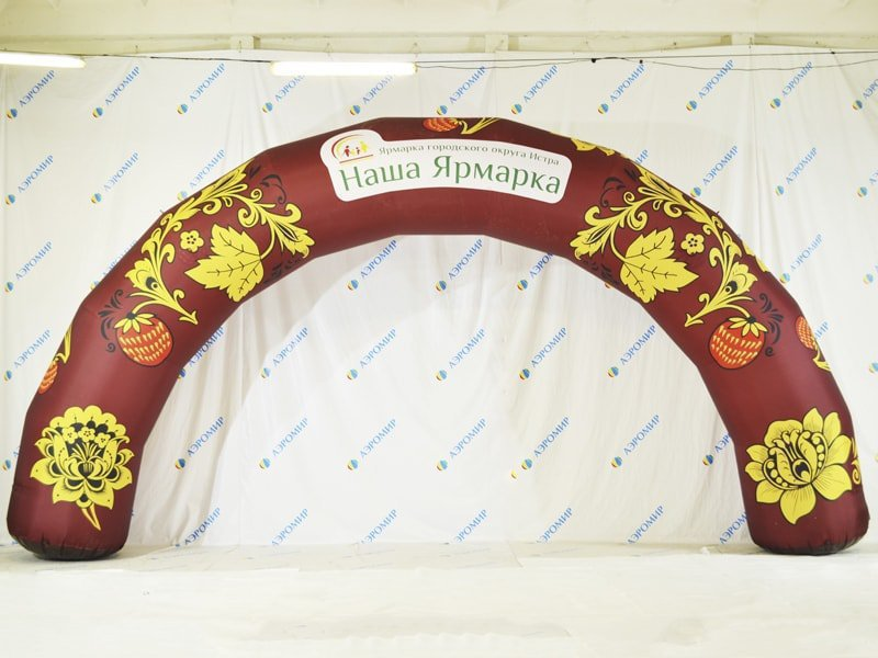 "Inflatable arch ""Our Fair"""