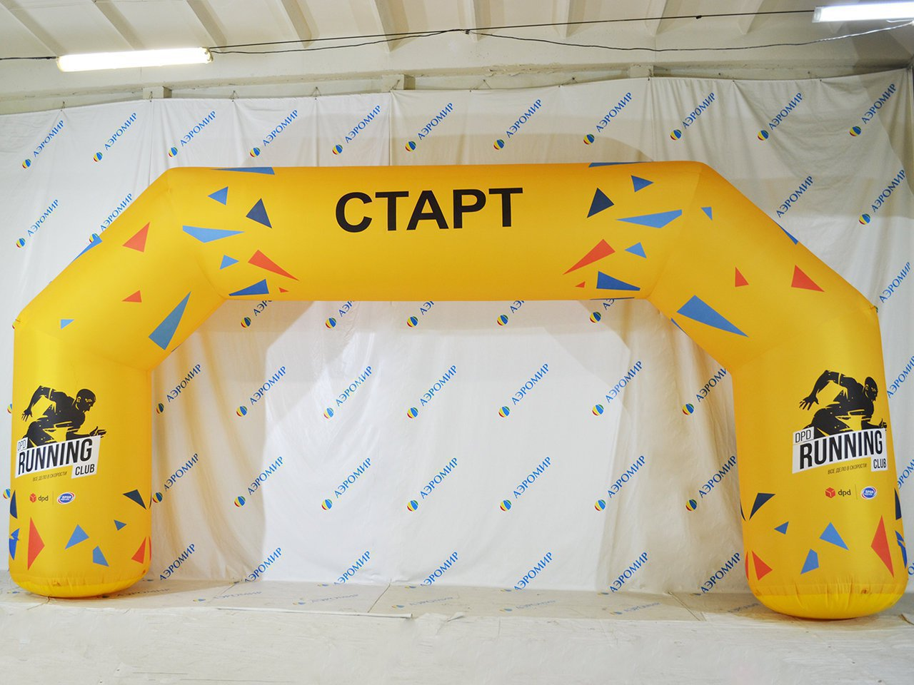 Inflatable arch Start-Finish with a logo and full-color printing
