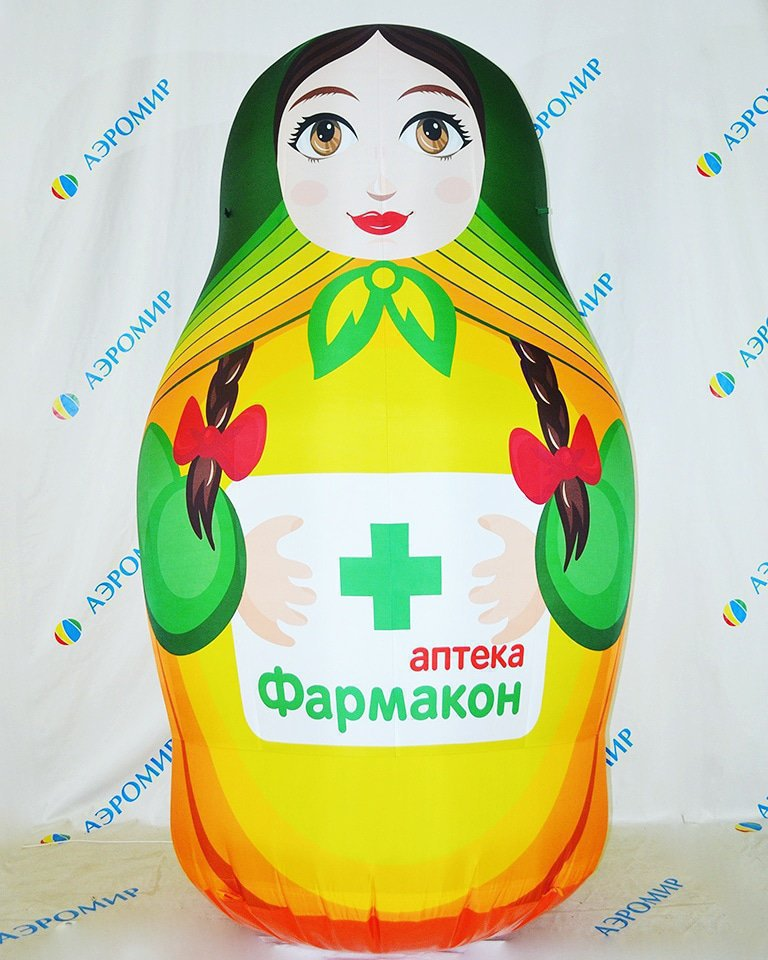 Inflatable Matryoshka Pharmacy Pharmacon