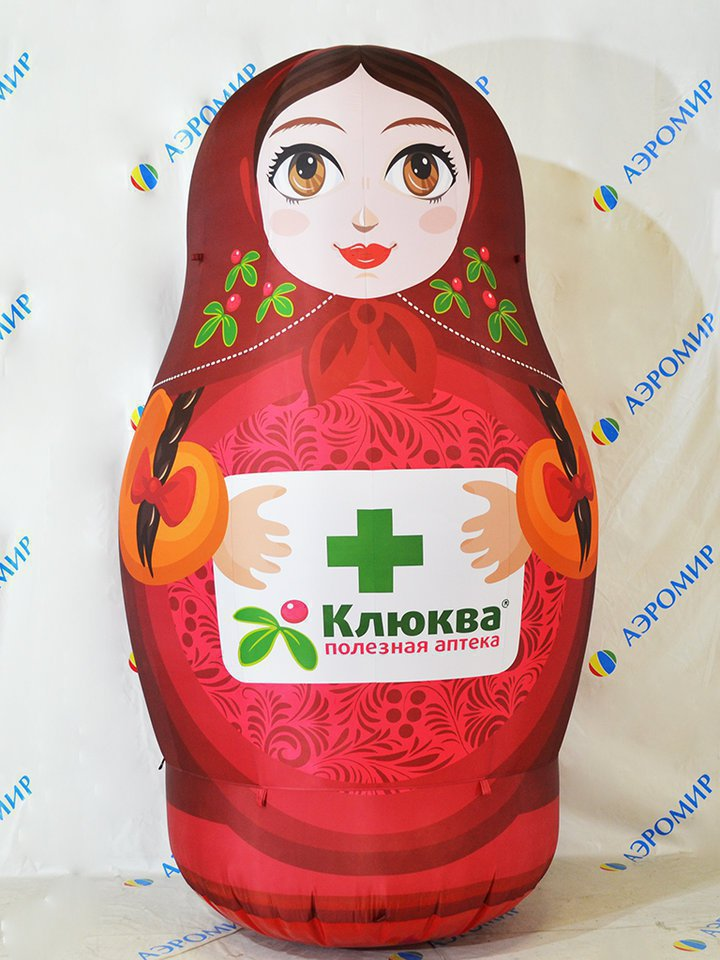 Inflatable nesting doll for pharmacy Cranberry
