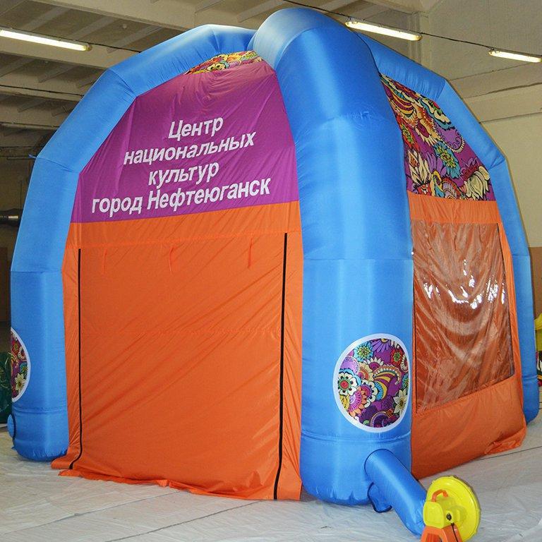Inflatable tent in Nefteyugansk