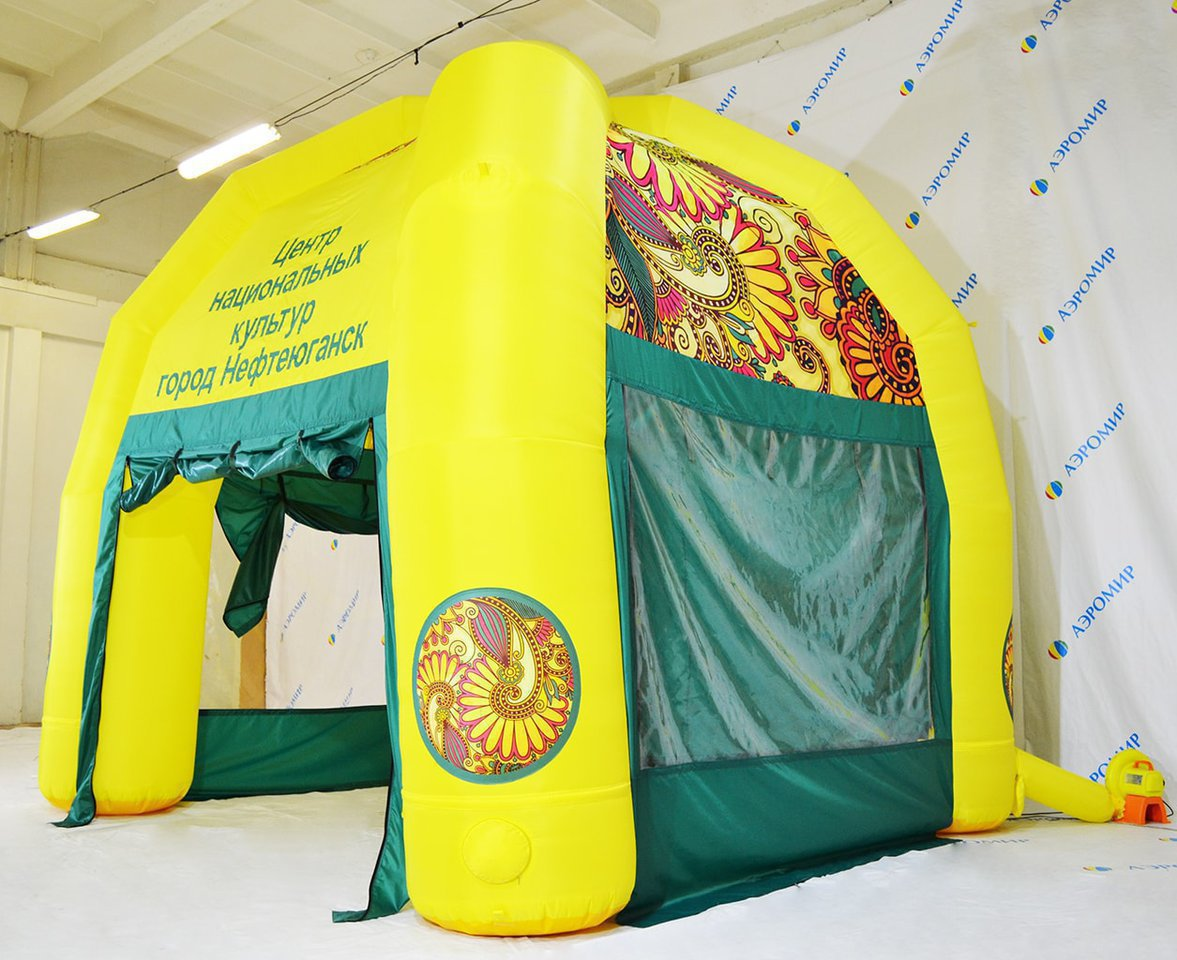 Inflatable tent for the Center for National Cultures Nefteyugansk