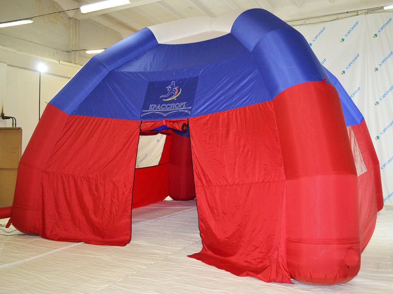Inflatable tent Krasport for the city of Krasnoyarsk.