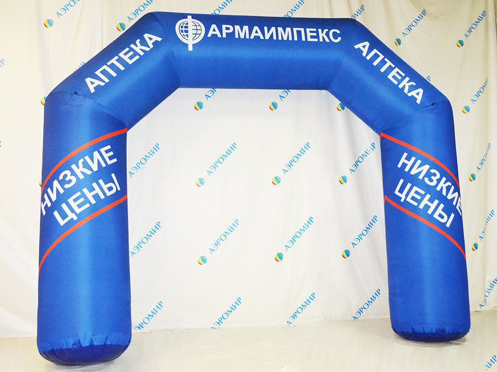 Inflatable advertising arch for Pharmacy Armaimpex, trapezoid shape