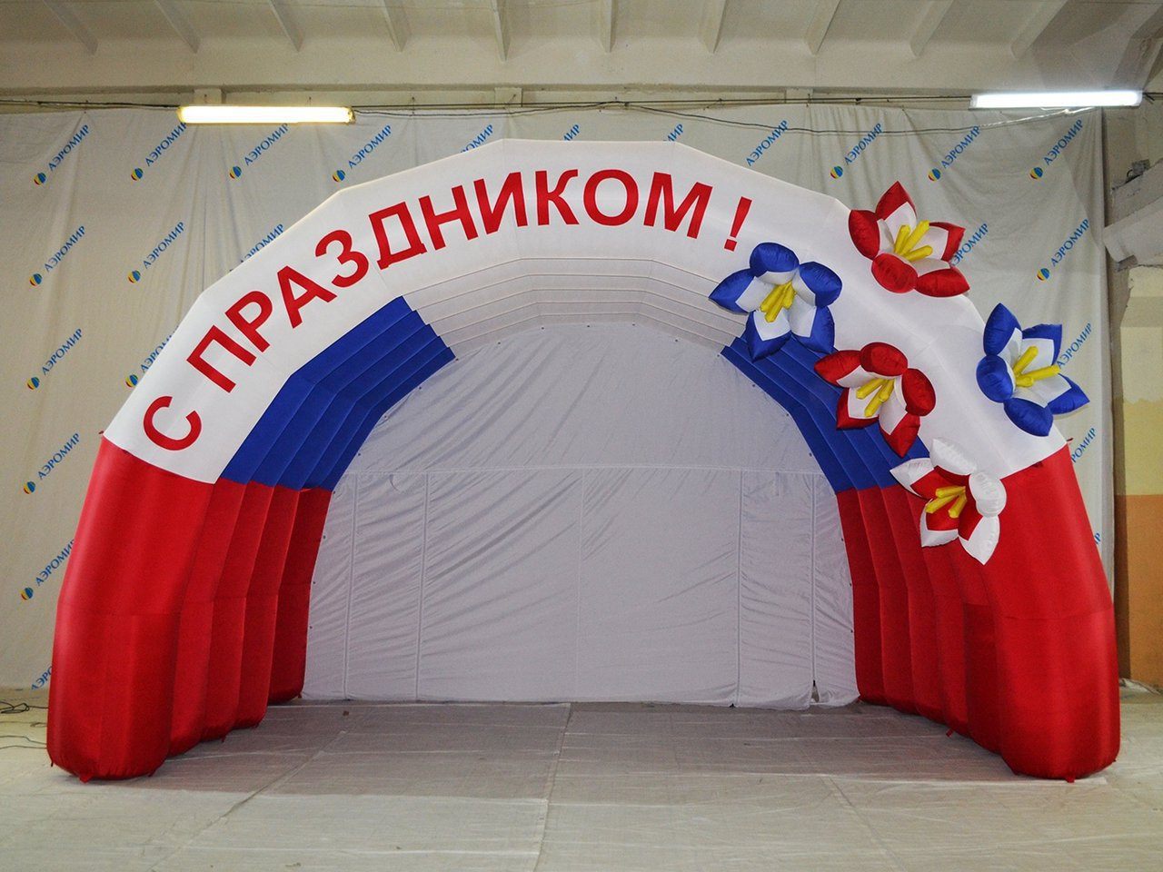 Inflatable tricolor scene with floral inflatable decor.
