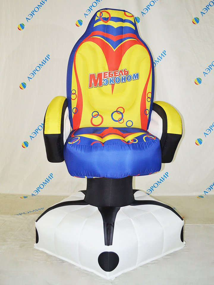 Large inflatable advertising chair (chair)