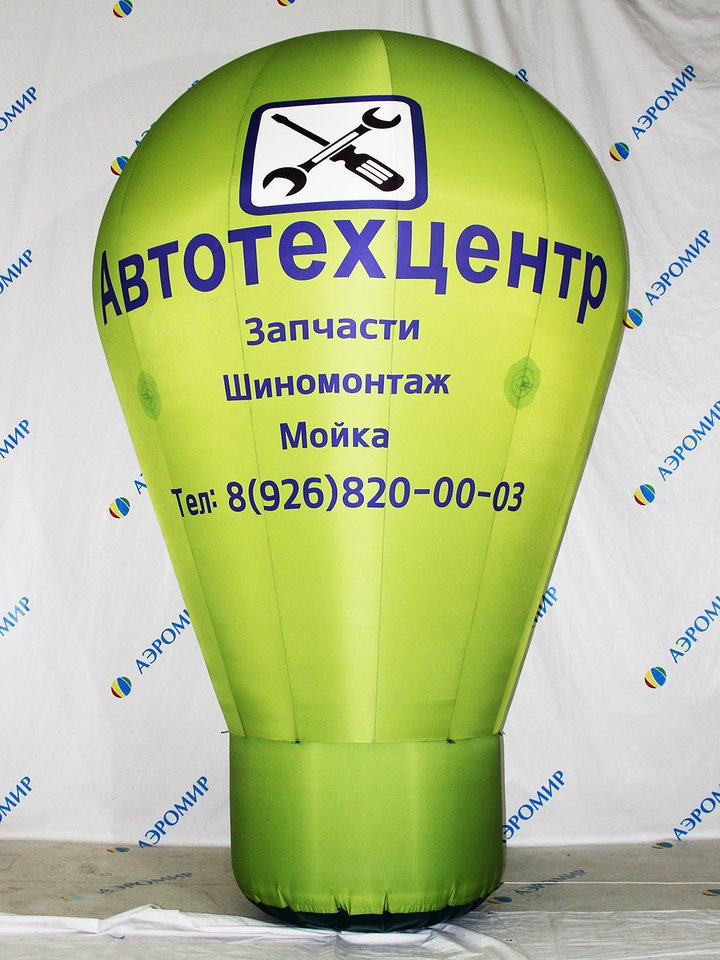 Inflatable big advertising balloon for Autotechcenter