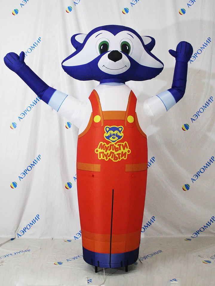Inflatable Raccoon to advertise a baby shop