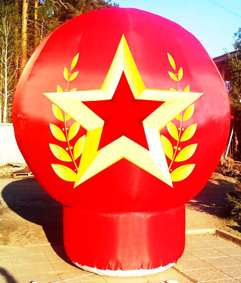 Inflatable Balloon Victory Day