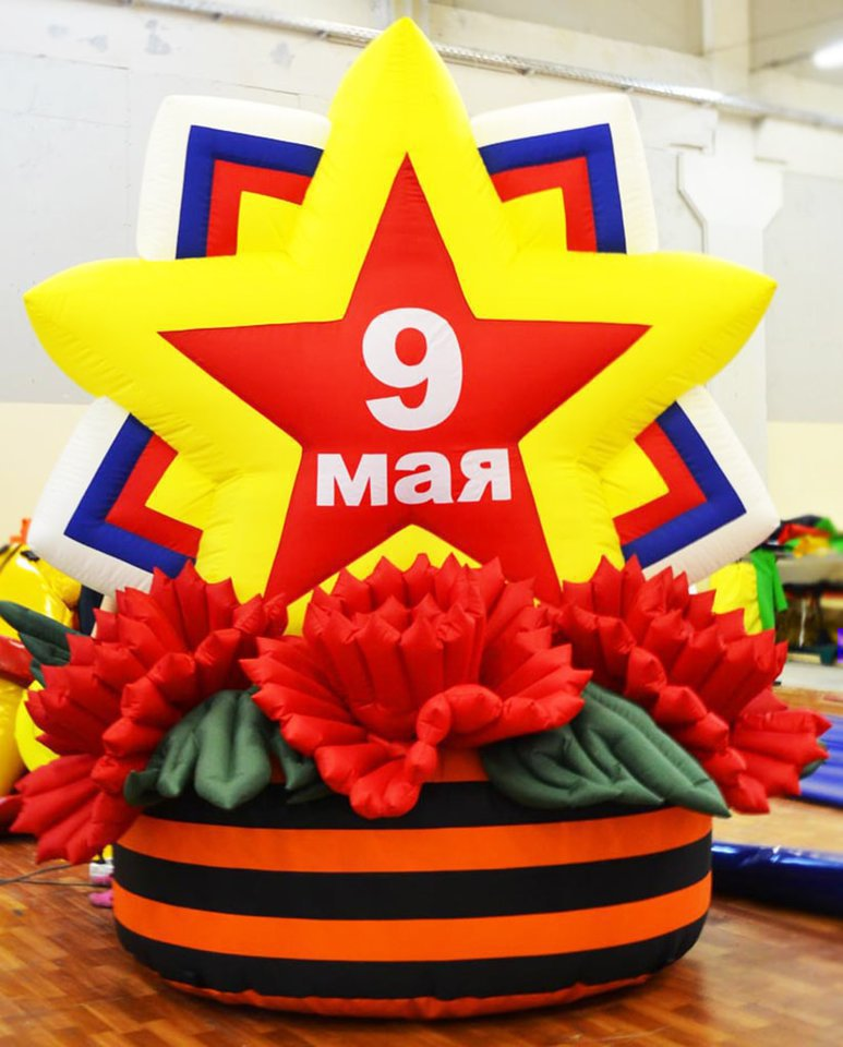 Inflatable stand with a star to Victory Day