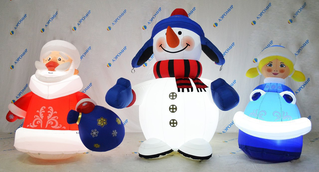 Set of Christmas inflatable figures (standard version): Santa Claus, Snow Maiden, Snowman
