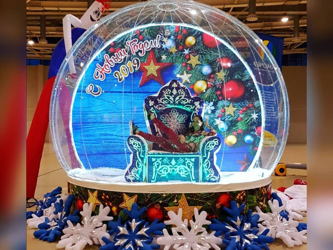 Decorated New Year's Miracle Ball at the RAAPA Autumn-2018 Exhibition