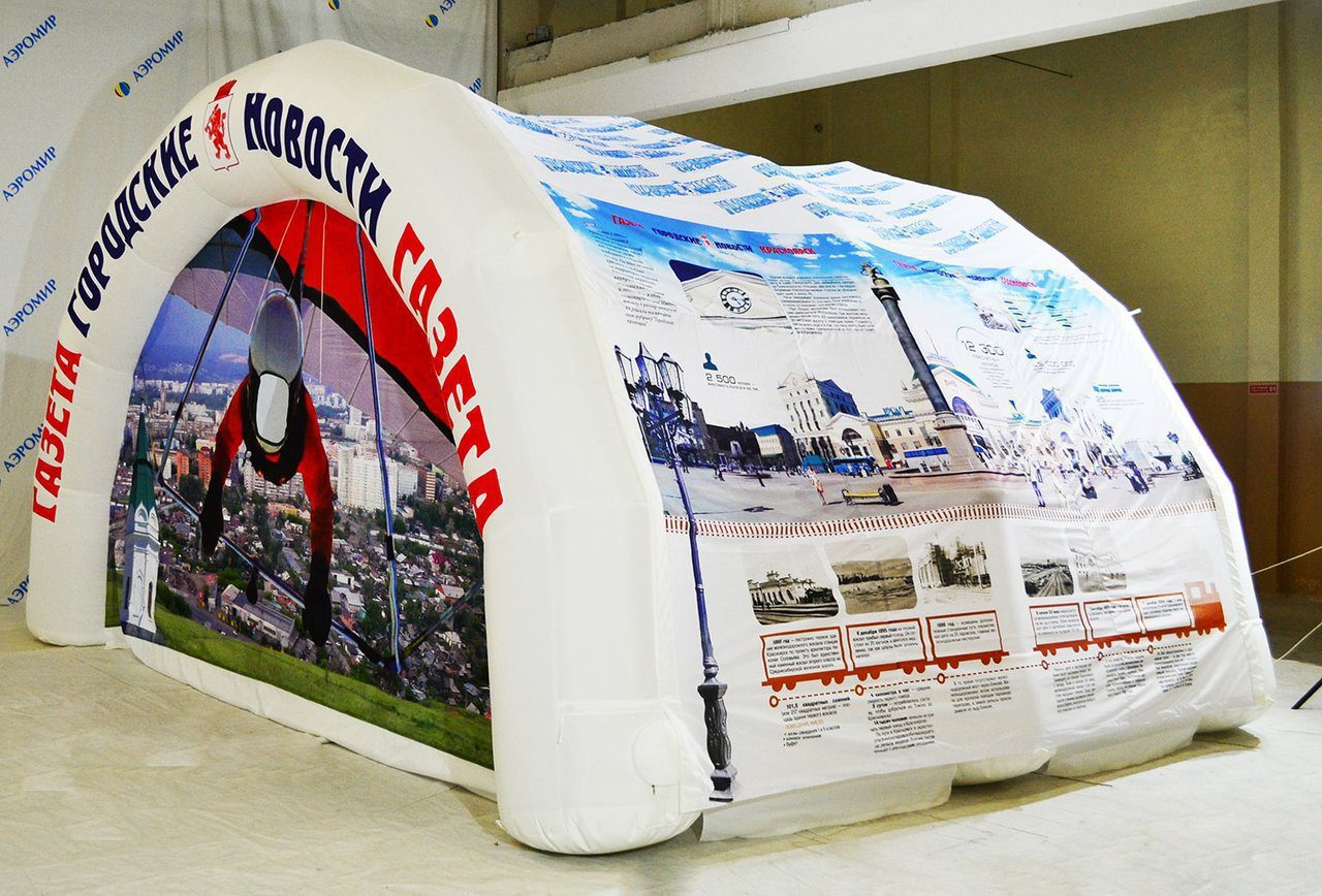 Advertising tent City news for Krasnoyarsk